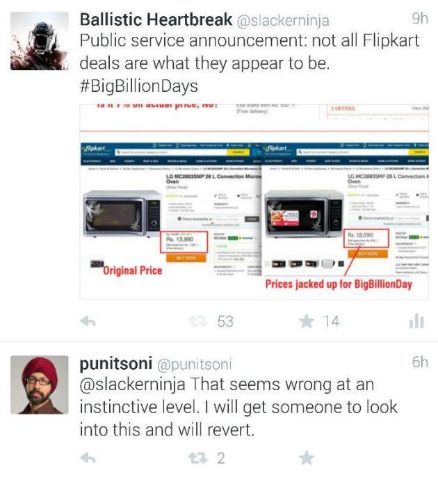 punit_soni_FK_big_billion_troll_1
